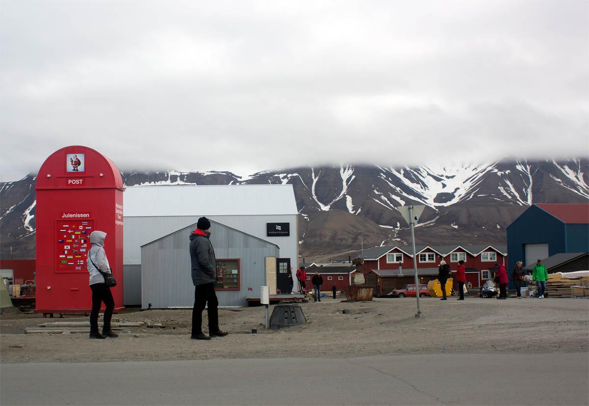 touristsmailbox
